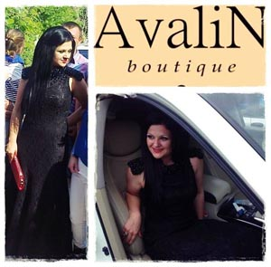 Avalin Boutique