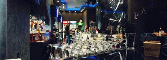 Кафе клуб Paradise