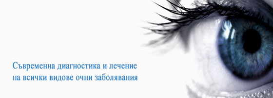 Д-р Милен Георгиев