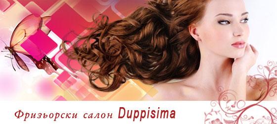 Салон Duppisima