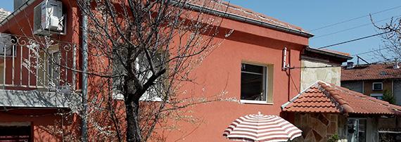 Дом за стари хора Грижа - БГ
