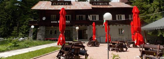 Хотелски комплекс Боерица