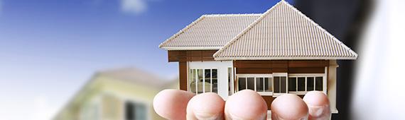 Агенция за недвижими имоти Капитал 777