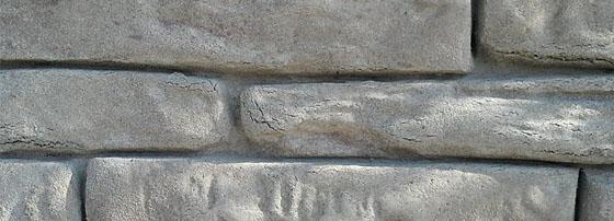 Щампован бетон Корект бетон