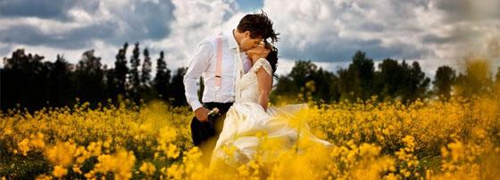 Сватбена и парти агенция Лейди