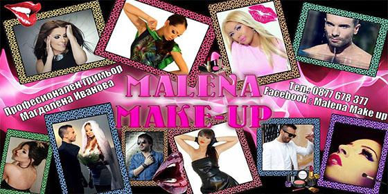 Malena Make Up