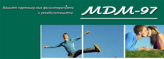 МДМ-97