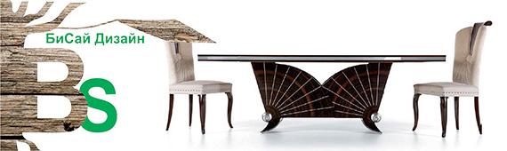 Мебели БиСай Дизайн
