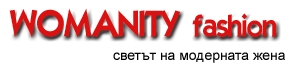 Бутик Womanity Fashion - София