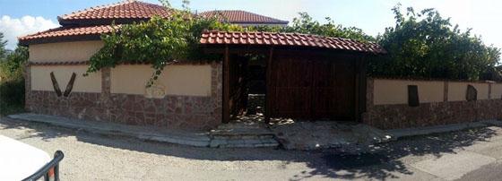 Огражденска Къща