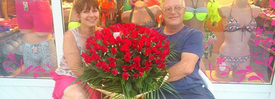 Магазин за цветя Орхидея