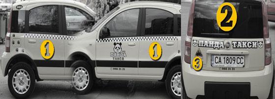 Панда такси ООД