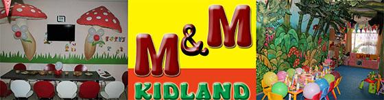 Детски център М & М