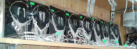 Булчински магазин Шекерко