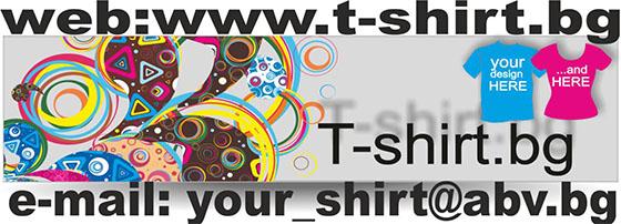 T-Shirt.bg