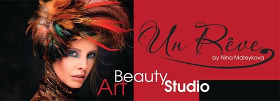 Art beauty studio Un Reve