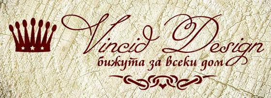 Винсид дизайн